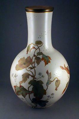 OUTSTANDING ROYAL DOULTON SPANISH WARE TALL NECKED POPPY VASE c1890 - PERFECT