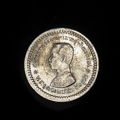 Thailand Siam Fuang (1/8 Baht) 1876-1900 Silver XF