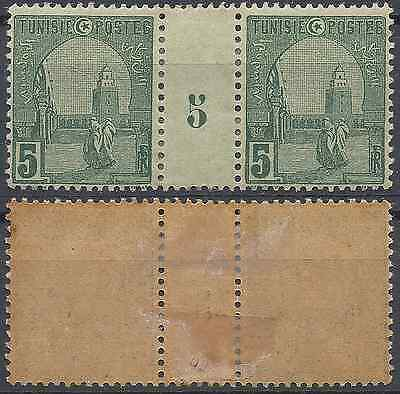 France Colonie Tunisie N°31 Millésime 5 - Neuf * (Gomme 2Nd Choix) - Cote 30€