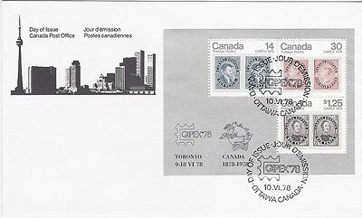 Canada Post OFDC 1978 CAPEX'78  Souvenir Sheet of 3 stamps, Sc. 756a - CV $6.60