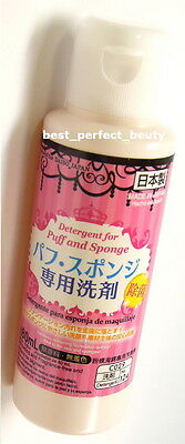 Daiso Jp Detergent Makeup Sponge Puff & Tool Cleansing Lotion 專用 80ml
