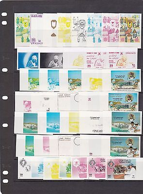 OMAN 1975-87 Complete Collection Fournier IMPERF Proofs (78 stamps) MNH - READ.