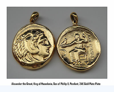 Alexander the Great, King of Macedonia, Son of Phillip II,  Pendant 1-G