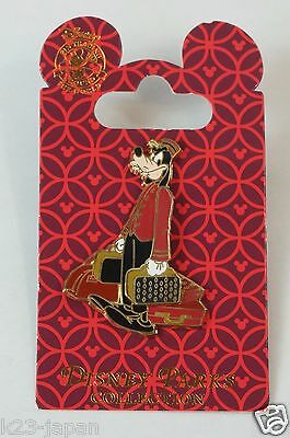 Disney Parks Collection Pin Porter Goofy Moving Arm