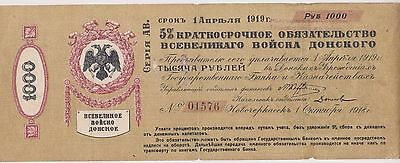 Russia USSR 1000 Rubbles 1919 Don Cossack Military Government