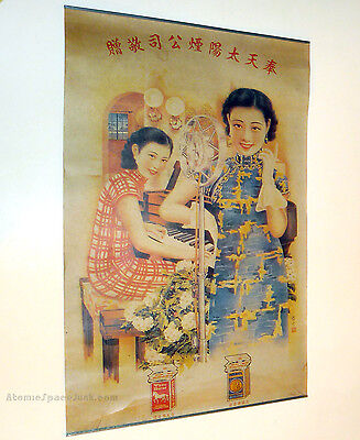 Vintage Art Deco Cigarette Advertising Poster Singing Chinese Women Sun Tobacco