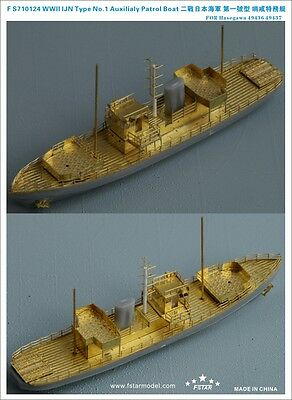 Fivestar 1/700 WWII IJN Type NO.1 Auxiliary Patrol Boat for Hasegawa FS710124