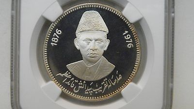 1976 Pakistan 100 Rupees Mohammad Ali Jinnah Silver Proof coin