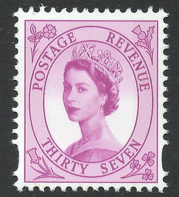 1998 SG 2033 37p light purple 2 bands, Wilding design ex-DX20 booklet