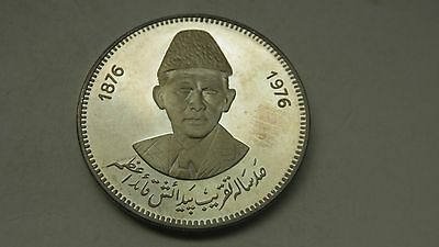 1976 Pakistan 100 Rupees Ali Jinnah Silver Proof coin