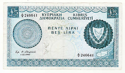 CYPRUS 1961 £5 FIVE POUNDS ( The First Banknote of Repuplic of Cyprus) 8717