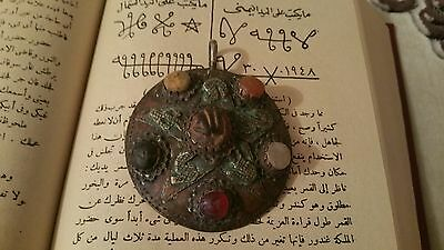 Antique Astrological Talisman Pendant with 5 Celestial Djinn قلادة العتيقة تاليس