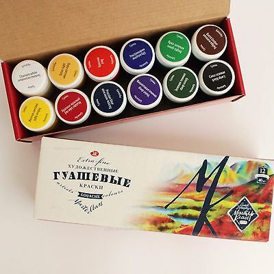 GOUASHE PAINT SET MASTER CLASS 12x40 ml Russian Nevskaya Palitra