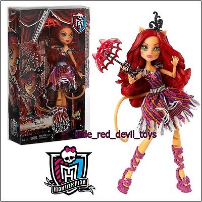 New Monster High TORALEI Deluxe Doll FREAK DU CHIC Series Circus Style CHX99
