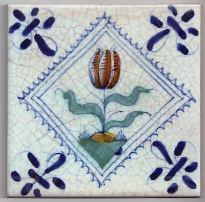 Metric Porcelain Delft Tulip Tile Walls Floors Kitchens Bathrooms