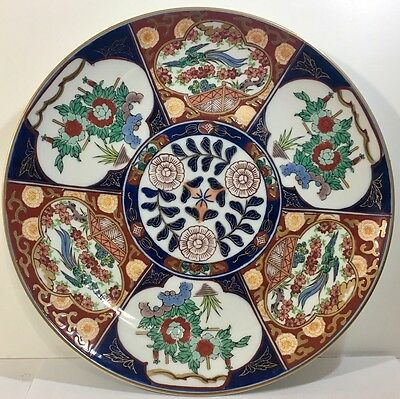 Japanese Gold Imari Hand Painted Large Charger plate - 12""