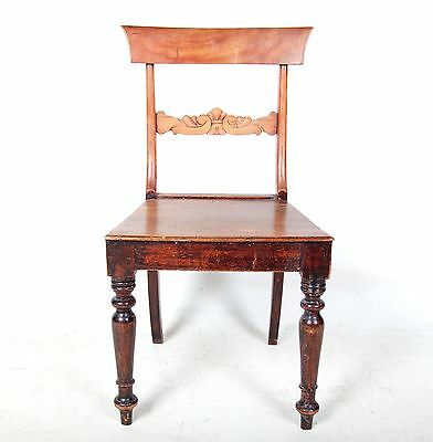 Antique Victorian Chair Mahogany Solid Seat Kitchen Chair Dining Chair 19th Cent