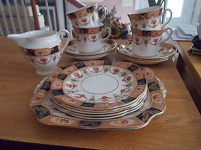 17 Piece Lot - Colclough China IMARI Style - Dessert Plates, Cups & Saucers, ETC