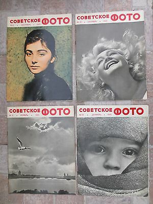 LOT of 4pcs USSR Magazines Soviet photo on Russian Year 1965 - Months 9/10/11/12