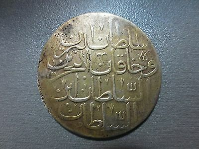 QUALITY! OTTOMAN EMPIRE VERY RARE SILVER COIN ANTIQUE ISLAMIC TURKEY/20gram 40mm