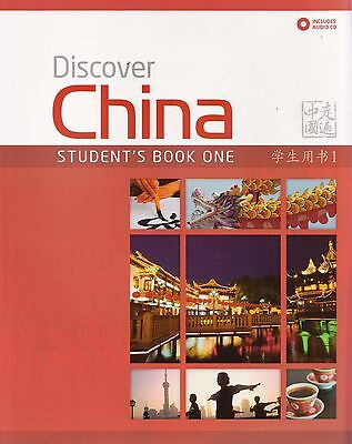 Macmillan DISCOVER CHINA Student's Book ONE with Audio CDs (2) @NEW@