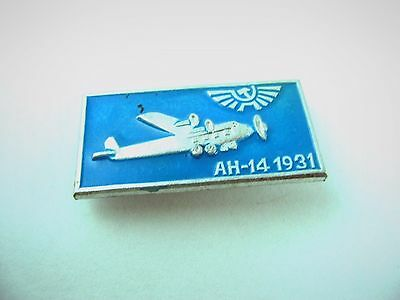 Vintage Russian USSR Pin: AH-14 Military Plane 1931