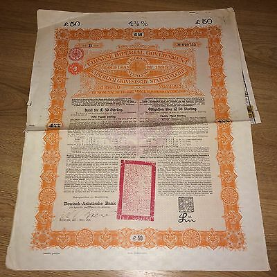 £50 Chinese 4.5% Gold Loan bond - China 1898