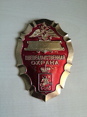BIG Russian badge. Russia. Police guard of impotant state objects, Moscow city