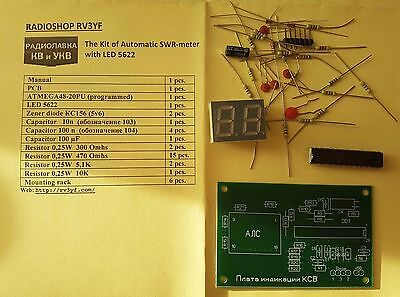 KIT for assemble - automatic SWR meter with LED (2 bit).