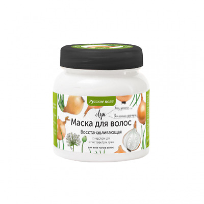 NATURAL Haarmaske with Onion extract & Nicotinic acid GROWTH & STRENGTHENING