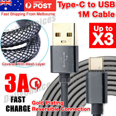 3A Type-C Data Sync Fast USB Charger Charging Cable Cord For Samsung Galaxy S8