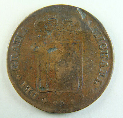 1829 Michael I Portugal 10 Reis coin; Old album collection!