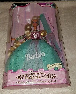 Brand New 1994 Barbie as Rapunzel Doll Children Collector Series First Edition