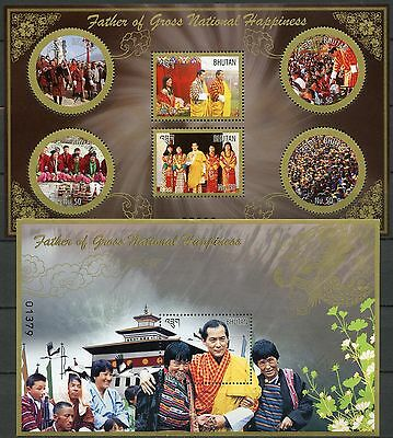 Bhutan 2015 Father of Gross National Happiness Vater des Glücks ** MNH
