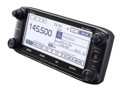 Icom ID-5100E Deluxe Dual Band D-STAR Mobile Transceiver