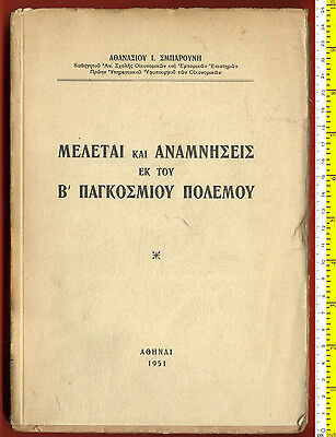 #5359 Greece 1951. Book. The Economy of Greece on Occupation 1941-44 RR 428 pg 7