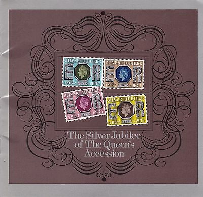 Queen Elizabeth II Silver Jubilee UK stamps with illustrated booklet