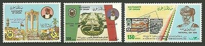 Oman 1986 National Day Architecture Al-Sahwa Tower Stamp On Stamp Set Mnh