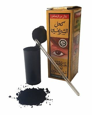 NEW Kohl Black Eyeliner Shadow Powder Arabian Kajal Moroccan Beauty AL SHERIFAIN