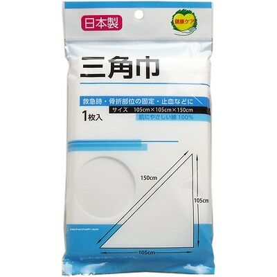 Japan Esmarch Bandage First Aid/emergency Situation Health Care