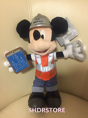 Shanghai Disneyland Disney Park Opening Team 15In Plush Mickey Cast Member