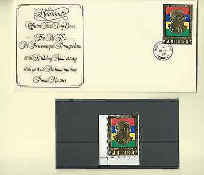 Mauritius 1980 Official Fdc Sc 506 Sg 600 Sir S. Ramgoolam & Mnh Stamp Gold Embs