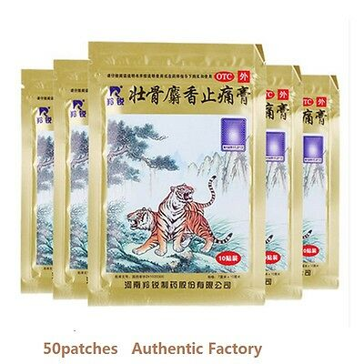 40Patches LingRui Musk Strengthen Bone Relieving Pain Plaster Chinese Herbal2018