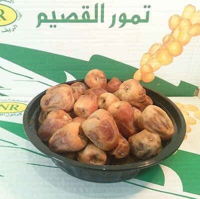 Loose Dates -From Saudi Arabia [ Sukary Al-Qasem 1 lb. ] 450g - BUY 4 TO SAVE $4