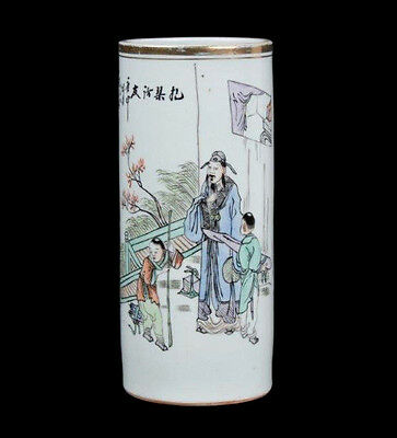 China 19./20. Jh. -A Chinese Cylindrical Famille Rose Porcelain Vase - Chinois