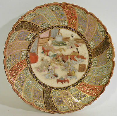 A very fine perfect small 19th century Japanese Satsuma dish/plate marked