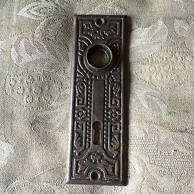 Antique Stamped Art Deco/nouveau Pattern Backplate- #b