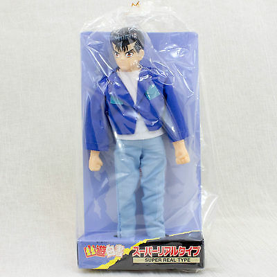 Yu-Yu Hakusho Yusuke Urameshi Super Real Type Figure JAPAN ANIME MANGA JUMP