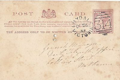 Victoria 1888 Australia Postal Stationery Card Of One Penny With 314 Pmk