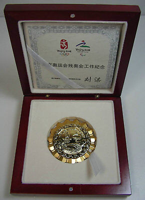 2008 Beijing Olympic Paralympic  Staff Commemorative Medal
